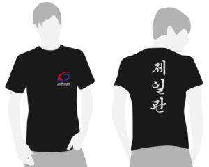 Jeilkwan t-shirt